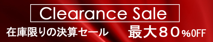 g-stage,sale