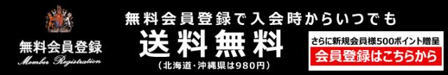 g-stage40代カジュアル メンバー登録