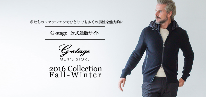 g-stage,ジーステージ,G-stage